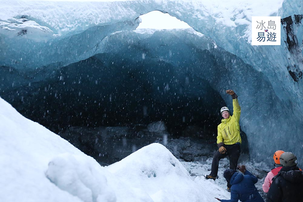 iceland-blue-ice-cave-tour2